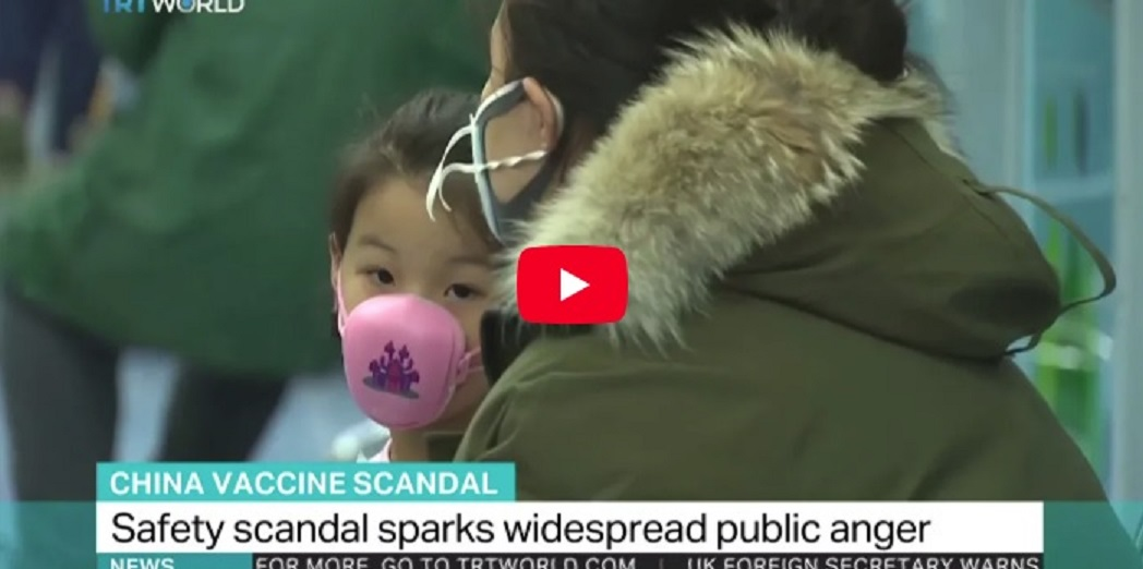 china vaccine scandal (1)